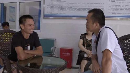 """兄弟""""闯""""上海,智障哥哥走丢:靠记忆边打工边走,27年后相聚"""