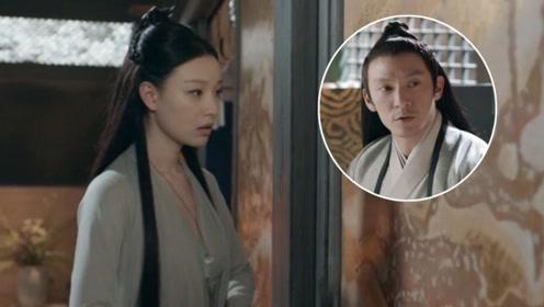 """张震和倪妮的高级脸被《宸汐缘》的十级滤镜变成了""""雪村""""和丫鬟"""