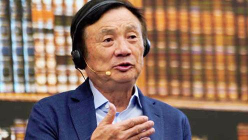 华为回应美国子公司裁员:受实体清单影响,裁员600余人