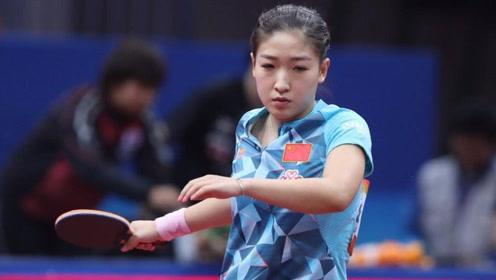 她有望锁定奥运女单资格,4小时内取得两连胜!状态不弱刘诗雯!