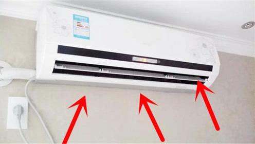 原来空调这样开,凉快又省电,多亏空调师傅告诫,早清楚早受益