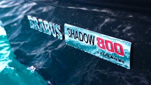巴博斯游艇 SHADOW 800 限量版