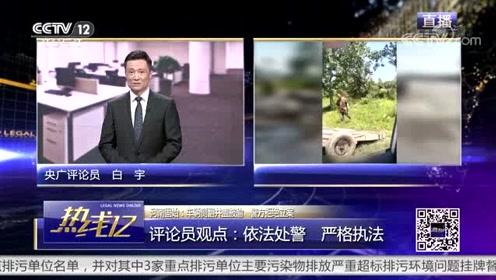 车辆侧翻井盖被偷警方拒绝立案——评论员