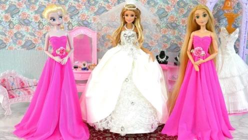 小公主要嫁人了,闺蜜们帮她挑选婚纱,穿上后瞬间美丽动人!