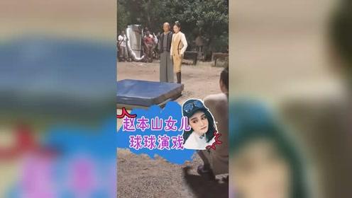 赵本山女儿拍戏被特殊照顾,群演摔倒在地面她摔在气垫上