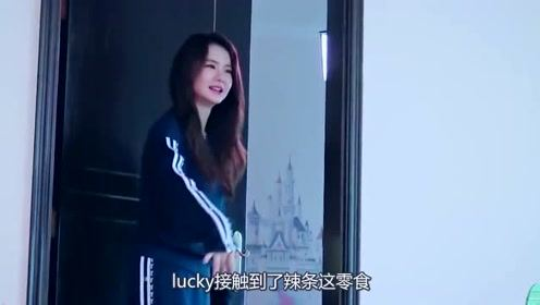 Lucky精心准备的辣条被戚薇偷吃,她气得飚出韩语,太搞笑!