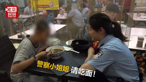 熊孩子甩父母独自问路骑车到火车站 警察小姐姐请吃面