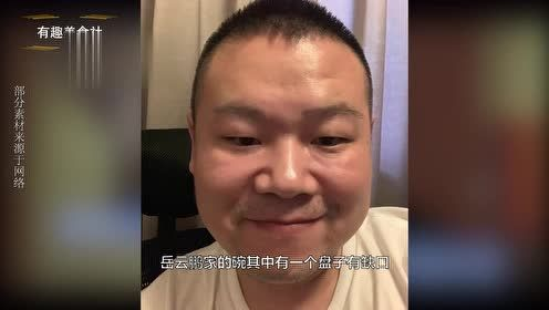 岳云鹏晒七夕午餐,竟然全素宴,中间菜盘成焦点!