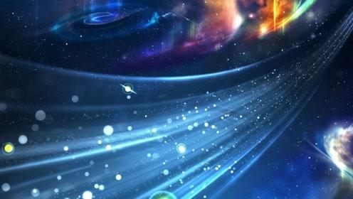 为什么光速能跑上亿年?专家给出答案,这次终于清楚了
