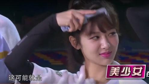 杨紫凶张一山:难道我就不是个女人吗!张一山的反应,甜到发齁