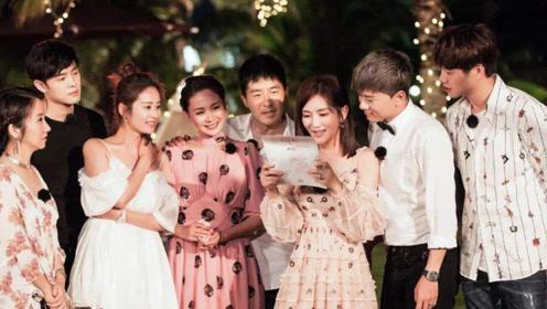 《妻子3》官宣,赵丽颖夫妇确认录制,就连他们俩也来凑热闹!