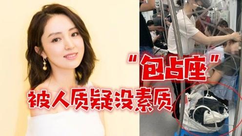 董璇收工带女儿坐地铁,面容疲惫惹人心疼,但这个举动却备受争议