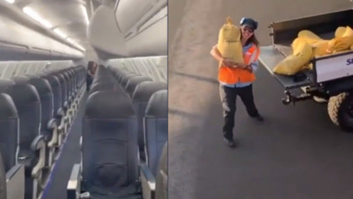 男子坐飞机发现自己是唯一乘客 机组为达最低重量加装沙袋