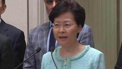 林郑月娥:香港要在外忧内患下恢复元气 最重要的是停止暴力