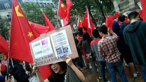 中国留法学生自发行动 冒雨怒怼巴黎港独分子