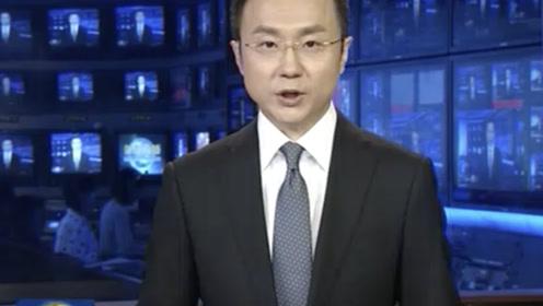 新闻联播快评香港局势:向暴力说不 止暴制乱的主流民意不可违