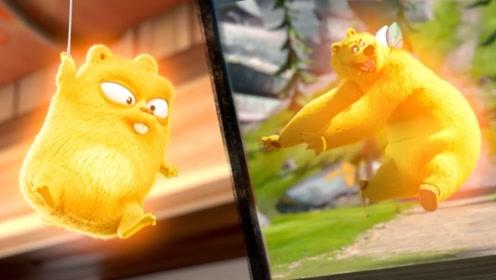 大熊制作魔法水攻击鼹鼠,没想到鼹鼠变蜘蛛侠,大熊变成苍蝇熊!