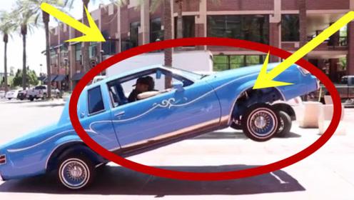 """国外小伙改装一辆会""""跳舞""""的车,当街尬舞羡煞路人!"""