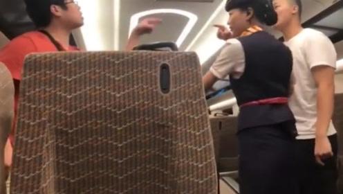 """男子高铁上大骂乘客""""滚回中国"""" 乘务员怒怼:你给我闭嘴!"""