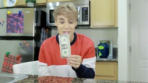 教你如何只花1美元买到一天的食物,网友:省出一套房