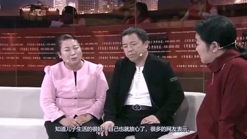 盲人妈妈寻子20年,不料身价过亿儿子拒绝相认,门一开倪萍大哭