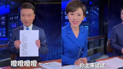 央视主播揭秘《新闻联播》的稿子长啥样:很容易?你上来试试?