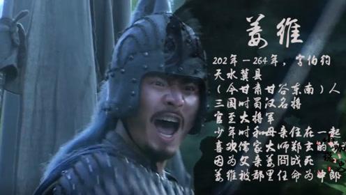 蜀汉这三位将军为何眼看蜀国灭亡,自己却拥兵自重不肯回援?