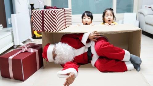 圣诞老人偷吃东西,礼物却被弄丢了,多亏萌娃帮忙寻找