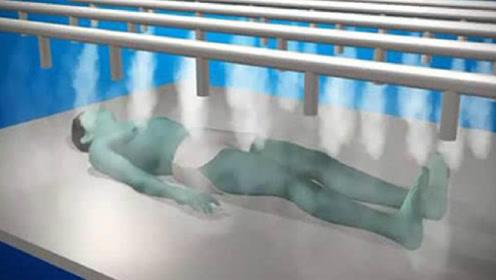 未来冰葬将取代火葬?身体在零下196度粉碎,3D动画演示全程