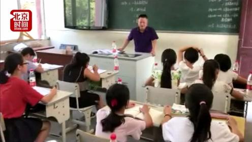 放假20天作业没动笔 教师父子暑假为留守儿童免费上课