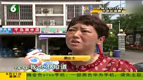 台风把太阳能水管吹掉 直接砸到女子的奥迪车上