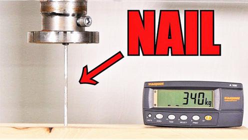 老外用液压机测试把钉子钉进木头,需要多大的力量你一定想不到