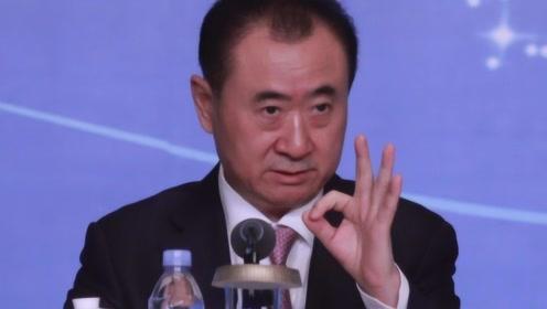 王健林六亲不认,万达不收亲戚?老王沉默5秒:送给他们百亿股票