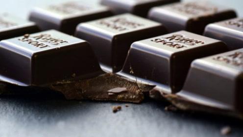 新的研究发现:黑巧克力有助于缓解抑郁症,你吃过吗?
