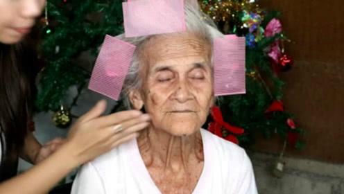 80岁老奶奶化妆,上完妆后太惊艳了,网友:这是要迷倒老大爷们