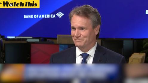 美国银行CEO:当前美国经济势头很好 美联储不需要降息