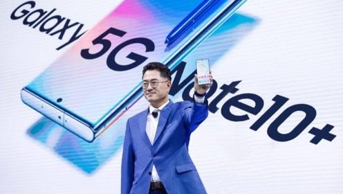 三星中国发布首款5G手机Note10+ 售价7999元