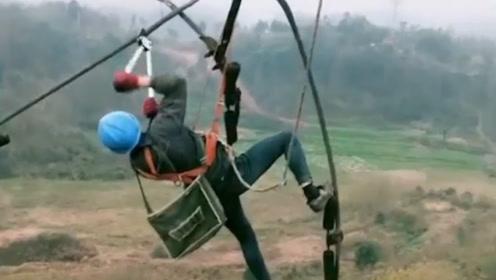 看了中国电力工人200米高空作业的画面 海外网友:了不起!