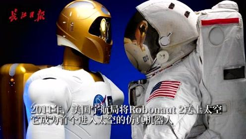 俄罗斯首位机器人宇航员闯太空了!身高1米8,会开车还会讲段子