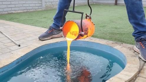 大叔误将铜水倒入泳池,结果被成品惊艳!镜头记录全过程