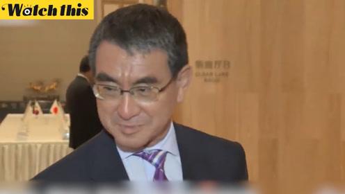 """日韩外交会谈:日本外相问韩国记者""""相机是什么牌子的"""""""