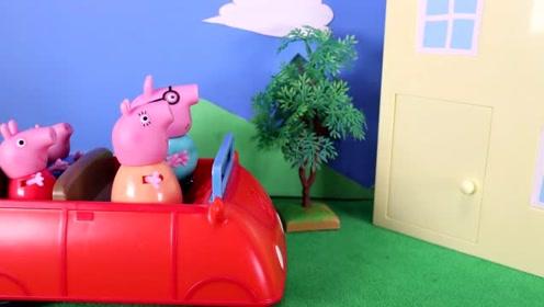 小猪佩奇和家人去玩了 回来的时候大家都回不去家了  玩具故事