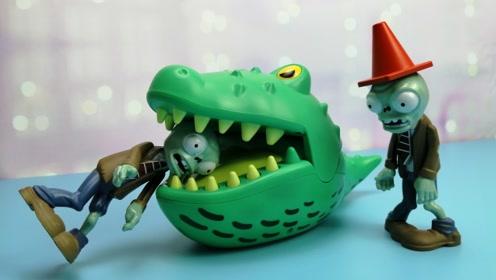 大鲨鱼会咬僵尸吗?植物大战僵尸主题玩具