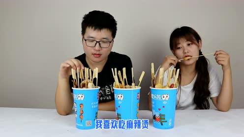 把冷锅串串店里所有串串都点一遍,夫妻俩人一次吃过瘾!