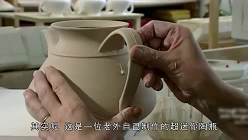 外国大叔技术太高超!制造全球最迷你陶罐,最终成品让人惊艳到哭