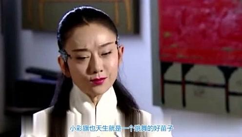 """看了杨丽萍的脚,才知道侄女为什么""""背叛""""她,转行去当演员了"""