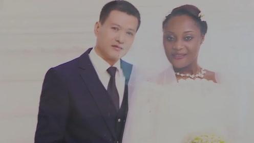 去非洲务工的中国小伙,为什么几乎都娶了黑人姑娘?看完恍然大悟