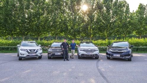 四款合资紧凑型SUV横评 静态/性能测试/总结篇