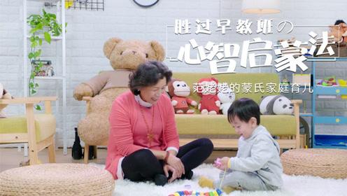 2岁宝宝有思维逻辑吗?原来身边的这些小物品就能培养他最强大脑