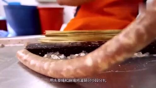 舌尖上的中国:工厂里腊肠也要纯手工,这步骤要靠老师傅!